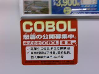 Cobolphoto